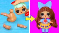 趣味生活:几款与众不同芭比娃娃创意,纯纯私人定制