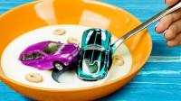 爆笑生活:玩具车创意新玩法,你能驾驭的了吗,套路游戏