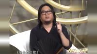 晓松说:高晓松不得不说,我们的国歌好听能排到世界前三,非常激动人心啊