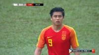 奥预赛-菲律宾国奥0-8中国国奥 三员大将梅开二度助球队大胜