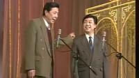 杨振华 辽视春晚上演传统相声《八字迷》观众掌声不断