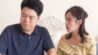 祝晓晗:闺女好心安慰,最后遭老爸泼冷水!
