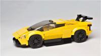 乐高MOC拼装兰博基尼Huracán Performante黄色超级跑车积木
