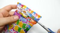 日本食玩DIY制作葡萄味糖果 小伶玩具