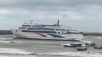 广西涠洲岛一客船搁浅 700余名被困游客已脱险