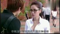 美女老师的秘密,被男同学发现了,太尴尬了