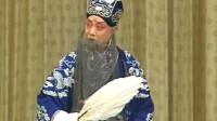 京剧《失街亭·空城计·斩