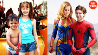 """《复仇者联盟4:终局之战》""""超级英雄""""从小到大的相片合集"""