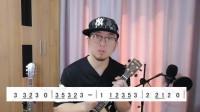 蓝莓音乐-怎么给歌曲配伴奏和弦