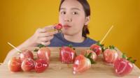 小姐姐直播吃裹上冰糖的草莓,这样的草莓颜值翻倍,亮晶晶的好像艺术品