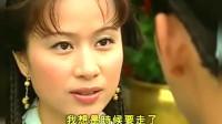 锦绣良缘:顿珠不介意相公喜欢别人,还帮助相公牵线,真是奇葩!