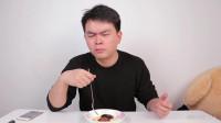 """试吃法式""""鹅肝"""",据说是世界三大美食,到底能好吃到什么程度呢"""