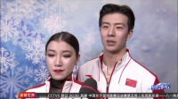 冰舞韵律舞 王诗玥/柳鑫宇排名第14