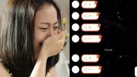 小姐姐游戏被骗三百向师傅哭诉:刚成年就接受社会的毒打