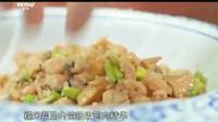 舌尖上的中国:八宝葫芦鸭,切开的那一刻,我饿了!