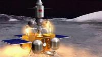 月球的秘密快要藏不住了,嫦娥四号传回数据,引全世界关注