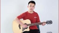 吉他入门必备!十分钟教你弹唱「斑马斑马」吉他教学