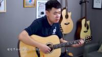 赵雷《背影+》吉他教学—小磊吉他教室出品