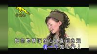 卓依婷一首经典老歌《知心爱人》歌声飘过30年,唯有真爱不可负!
