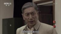 大结局:陈爷爷听完老战友的故事,竟因为这点小事没被评为烈士!