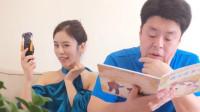祝晓晗:父母陷入整容话题,场面一度尴尬