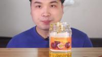 韩国小哥哥的百香果果酱吃播,看的牙好像酸倒了,真的勇士