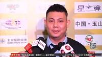 郑宇伯闯入中式台球世锦赛四强