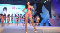 全球城市小姐总决赛泳装造型走秀精彩片段二