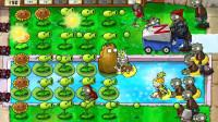 育儿玩具儿童小游戏:植物大战僵尸2,拖拉机僵尸来了!猴子玩具