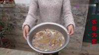 公公想吃猪皮冻, 婆媳俩在家煮一锅, 第二天一盆美味就好了