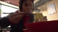 农村媳妇,40块钱点了一大盆,吃的实在过瘾!