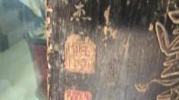 农村人东哥:介绍朋友买乾隆年间状元写的匾,一个字两千块,大家看看值不值