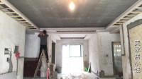 客厅二级吊顶师傅这样封石膏板,又快又好!