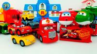 黄色红色小汽车红色绿色小飞机好多辆大箱车,组装小汽车和大箱车,儿童玩具亲子互动