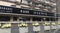"""上海这条街的""""殡葬风""""招牌惹争议 官方及时回应"""