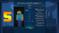 我的世界史蒂夫穿越文明6 挑战风云变幻神级文明 5