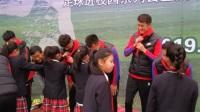 重庆斯威关爱留守儿童公益行 孩子们为队员送上红领巾
