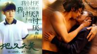 内地票房:柏林电影节大奖《地久天长》遇冷!台湾矫情爱情片《比悲伤更悲伤的故事》逼近10亿