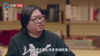 韩寒谈赞助太乐观,还是不太了解北京人,高晓松:你应该先见到我