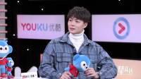 """粉丝互动惹争议,张铭恩被称""""营业性男友""""! 只为遇见你 20190326"""