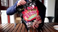 试吃新款韩国火鸡面饺子,45块钱一包,会不会又一款网红产品?