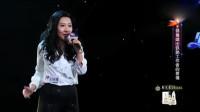 中国情歌汇:美女登上舞台,一首《站台》送给丈夫,嗓音太独特!