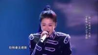 中国好声音:24岁美女上台,全场氛围高潮不断,汪峰:听不出问题