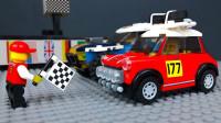 定格动画-乐高城市故事之MINICooper改装超级赛车