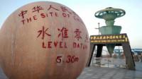 海拔0米的地方,是中国海拔零点景区,有机会去旅游