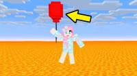 小橙子姐姐我的世界气球跑酷:一不留神气球就炸了