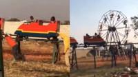 非洲硬核过山车全靠徒手推 网友:后面摩天轮才是亮点