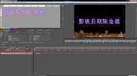 影视后期会声会影G滤镜教程2 初始界面及面板调控