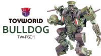 KL变形金刚玩具分享420 Toyworld BULLDOG 斗牛犬