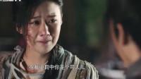 《新倚天屠龙记》终极预告:张无忌赵敏共闯热血江湖,超期待!